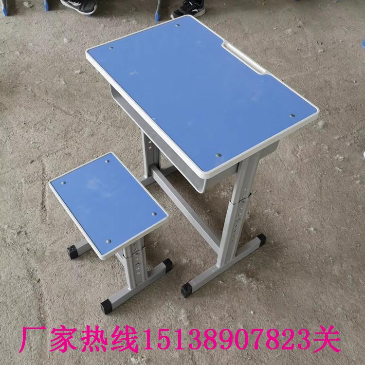 河南學生大人鋼木課桌凳