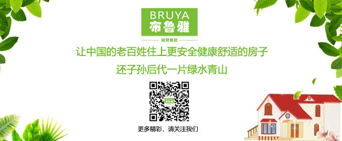 广东轻钢别墅代理加盟公司