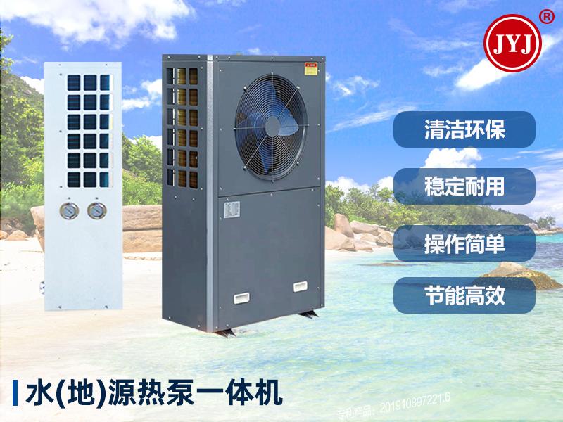 水电分离半导体供暖机组