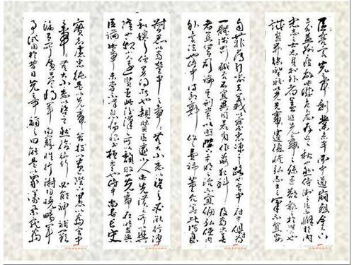 赵仲谋书画艺术网