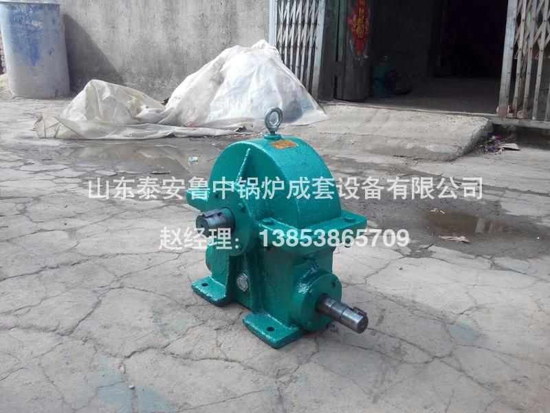 锅炉减速机