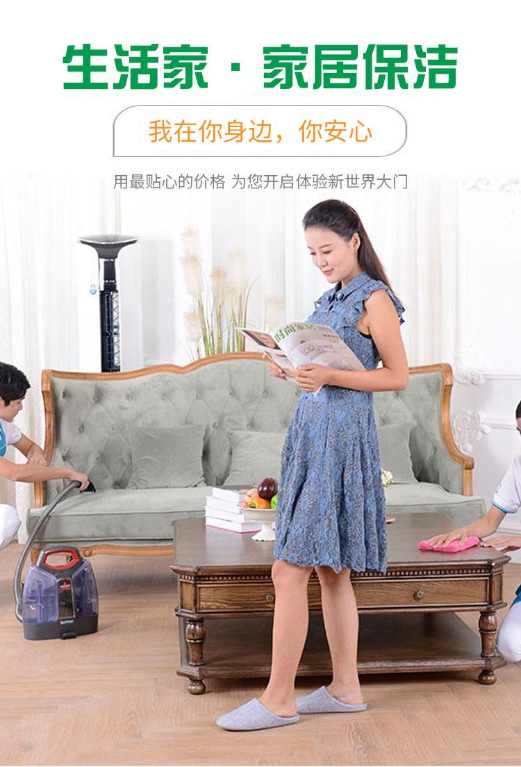 盘锦沙发清洗