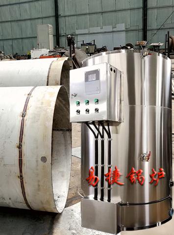 内胆不锈钢电开水锅炉