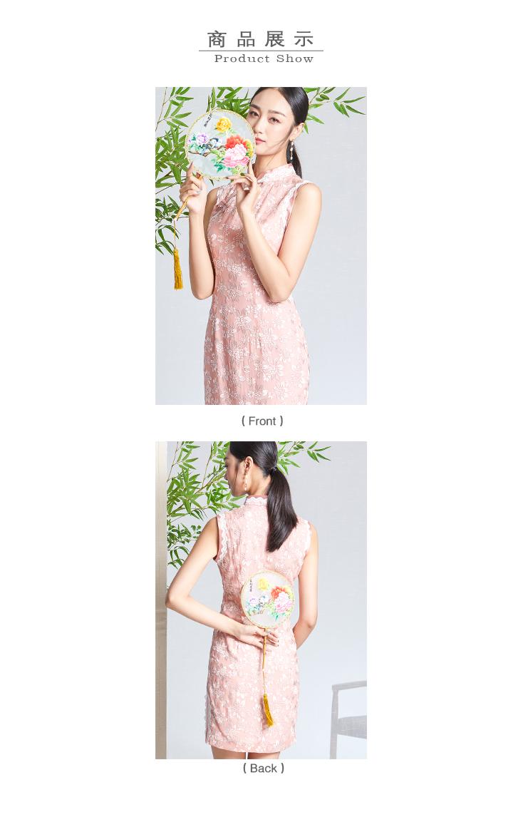 桑蚕丝旗袍