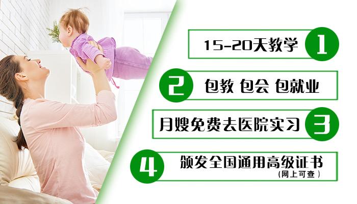 盘锦催乳师培训