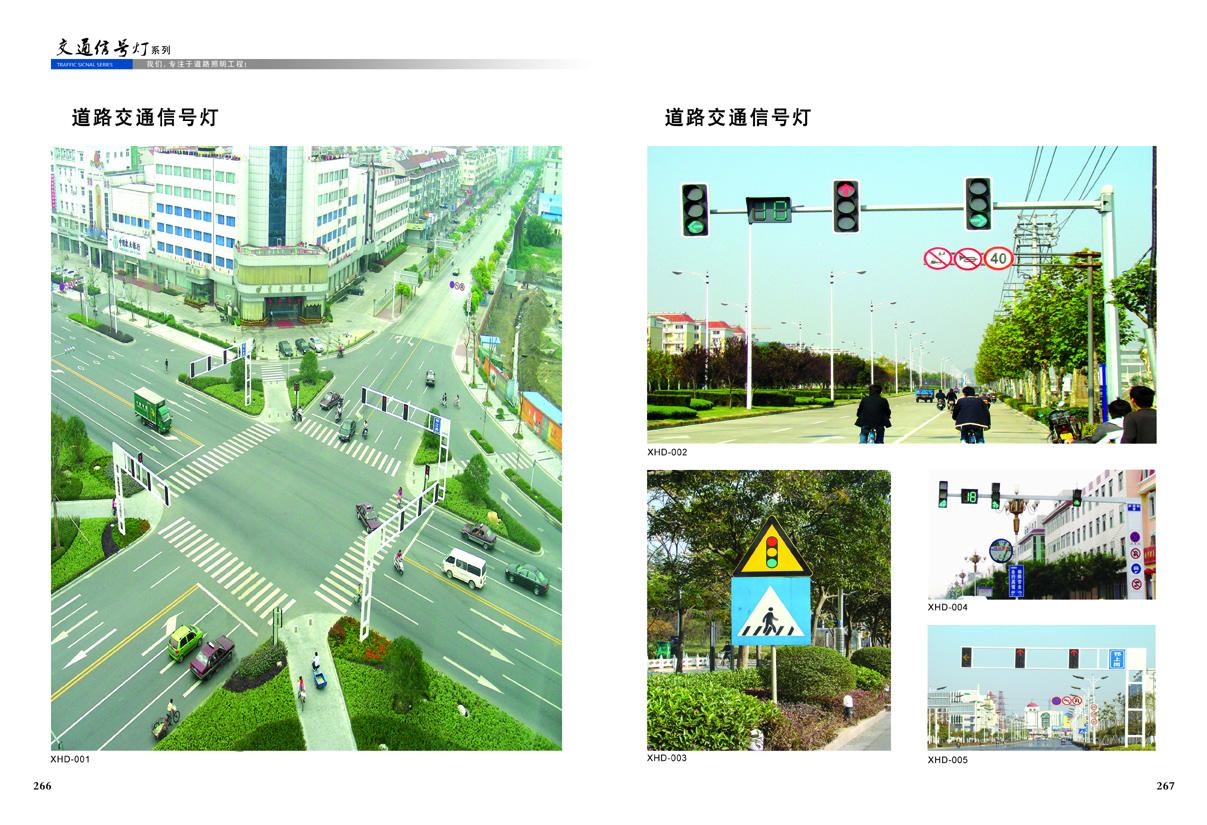 广西交通信号灯厂家