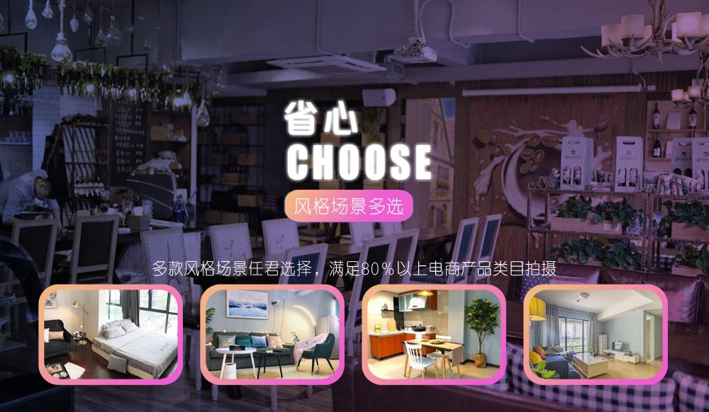 廣東星汐傳媒有限公司