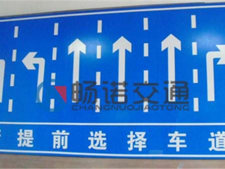 南宁标志牌定制