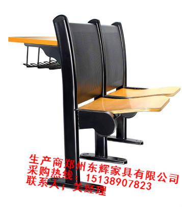 鶴壁三人位連排椅