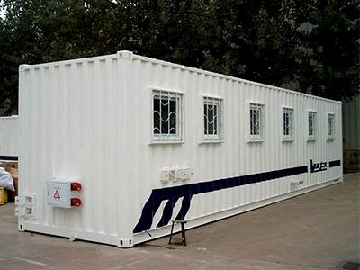 甘肃集装箱活动房