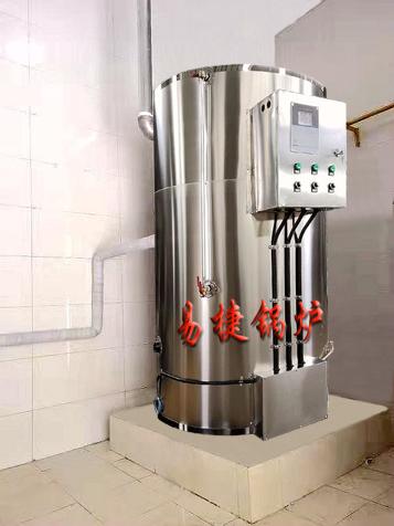 不锈钢电热开水炉