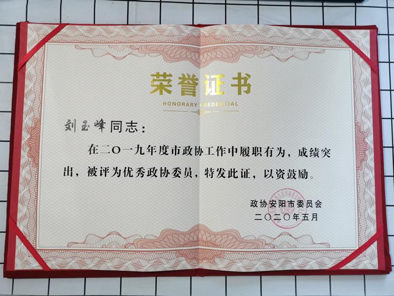 汤阴玉峰肛肠病医院