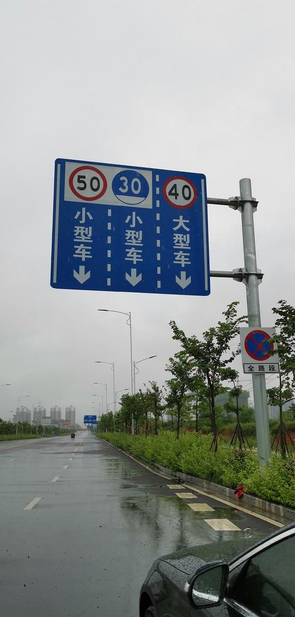 來賓交通標志牌廠家