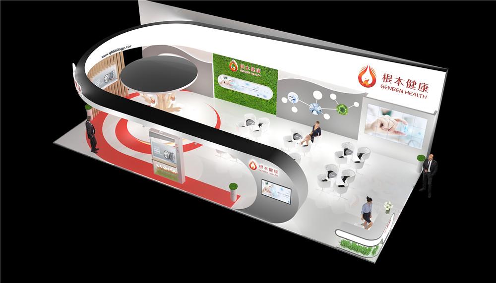健康生物展位設計