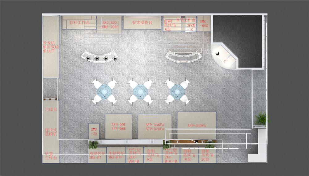 新麥機械展位設計