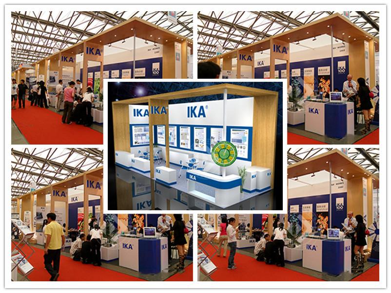 IKA展位設計方案