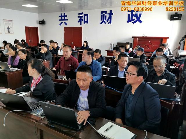 西宁会计培训学校