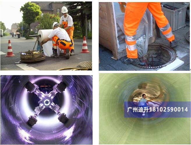 管道防腐工程