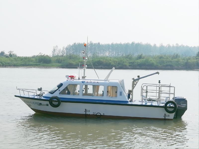 SHG818L铝玻测量船