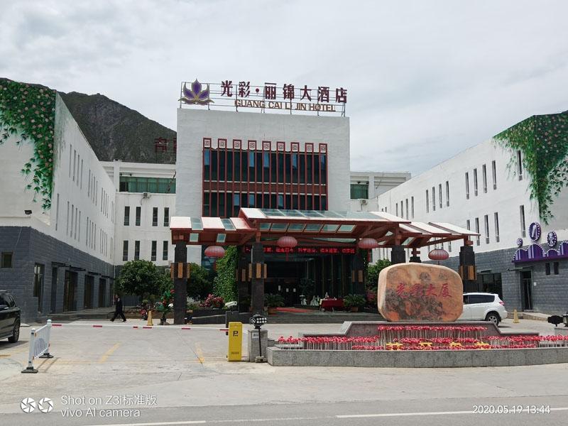 甘肃中央热水工程