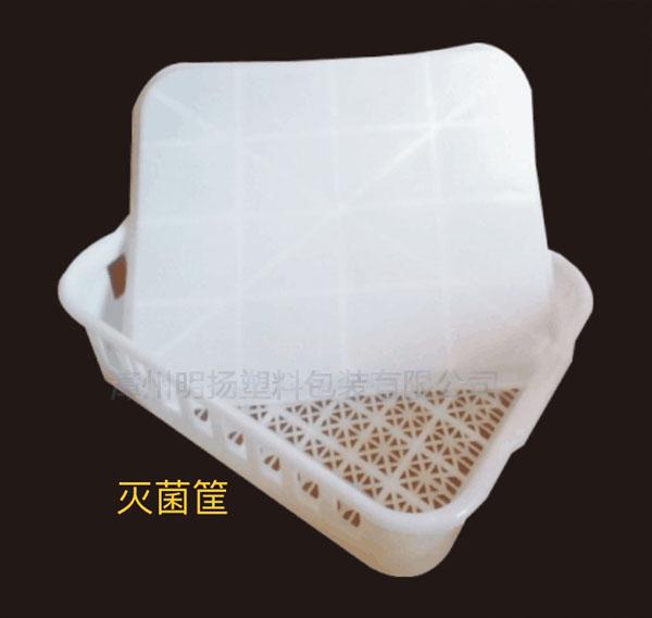 漳州食用菌袋