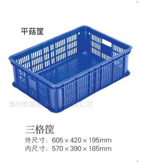 漳州塑料制品