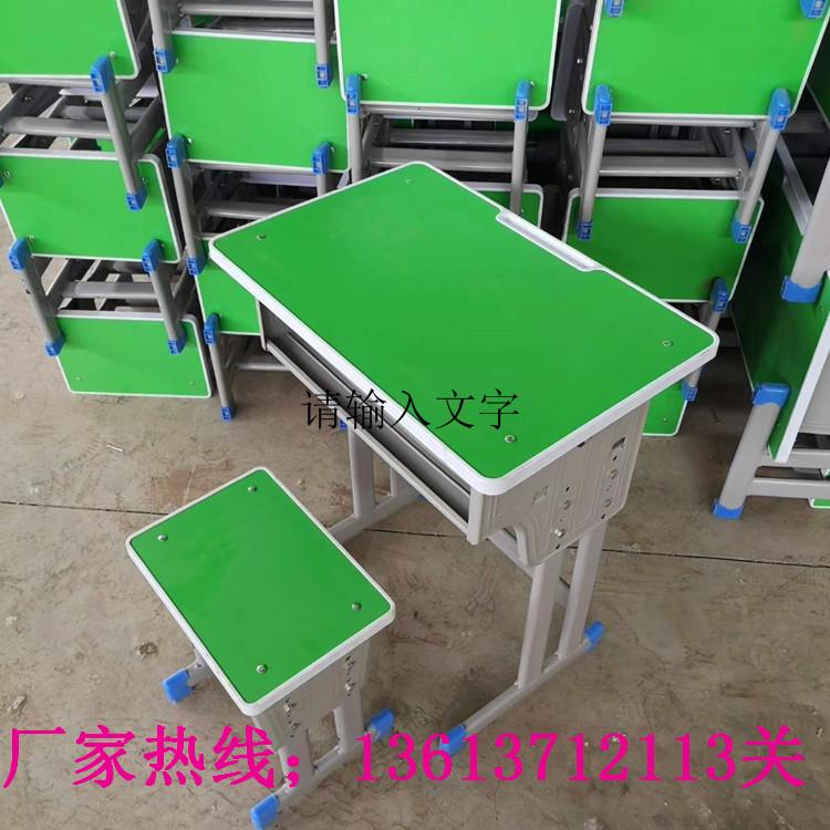 漯河培训班课桌椅