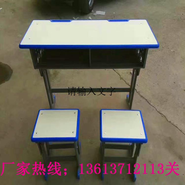 河南培训班课桌椅