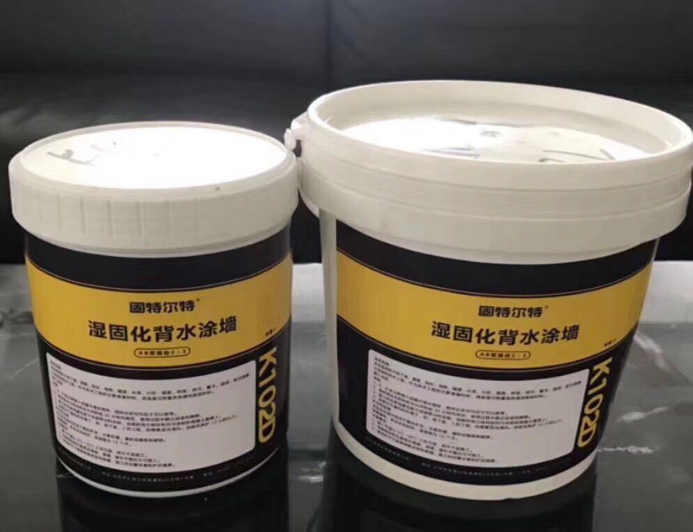 K102D水固化滲入滲出型堵漏塗料