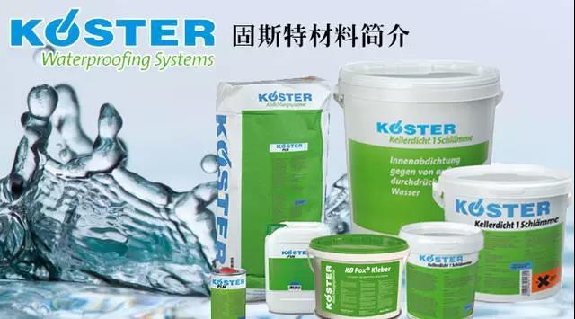 金屬屋面防護除鏽創新防水