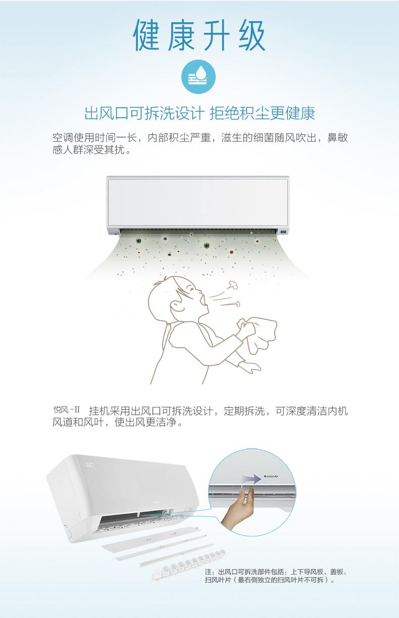 甘肃中央空调安装