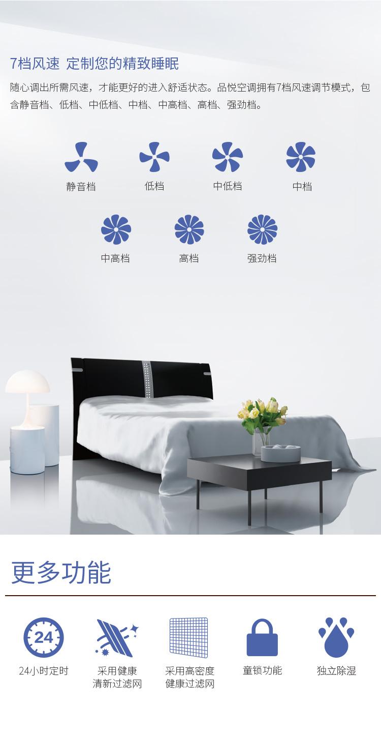 格力空调销售