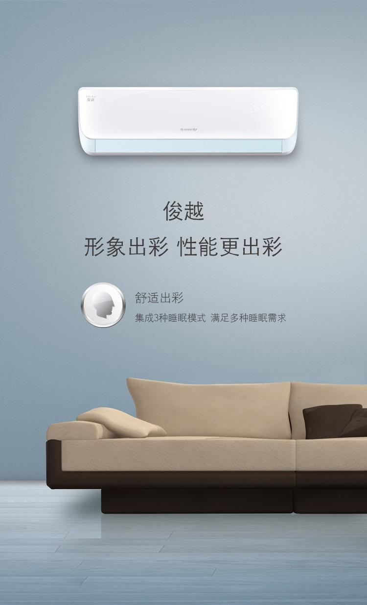 甘肃中央空调品牌