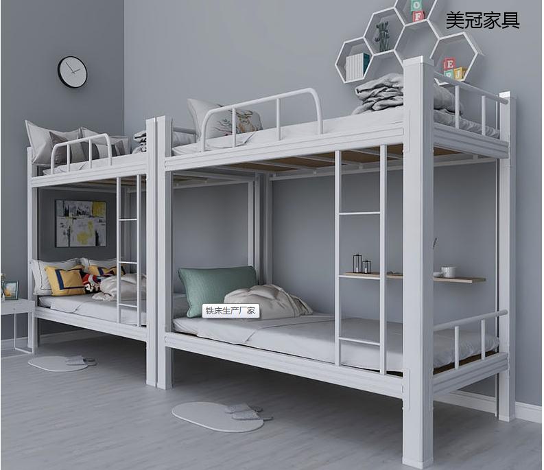 鄭州學生宿舍高低床