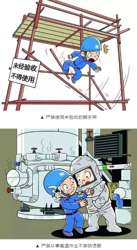 甘肃控制电缆