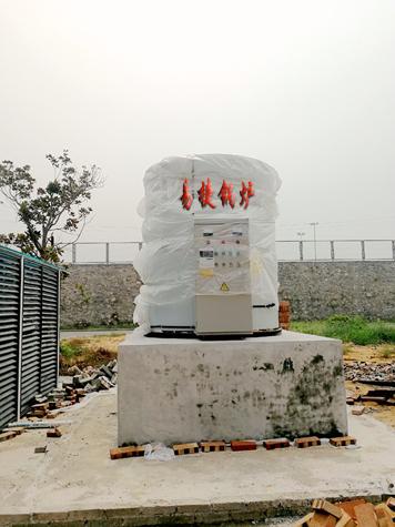 电开水锅炉