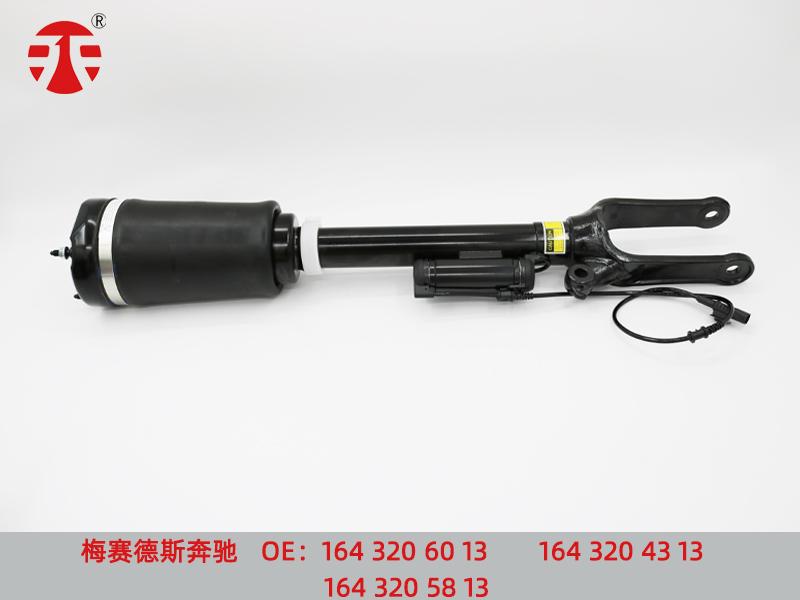 空氣彈簧減震器
