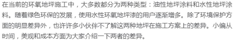 陝西AG環亞旗艦廳建築材料有限公司