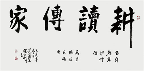张宗彪书画艺术网