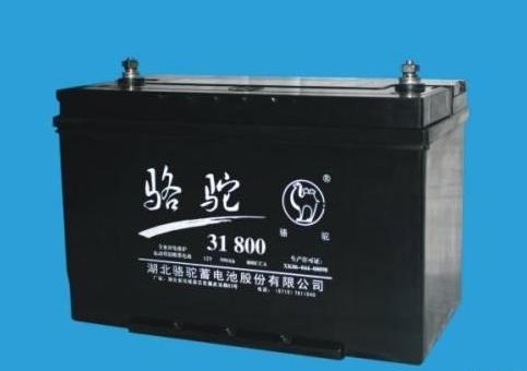 濮阳瓦尔塔蓄电池