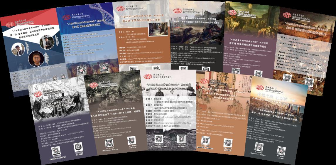 丝路国际传媒网