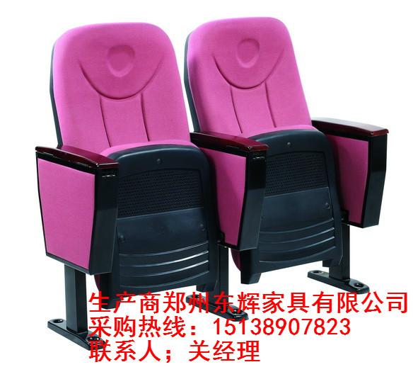 河南學校禮堂椅