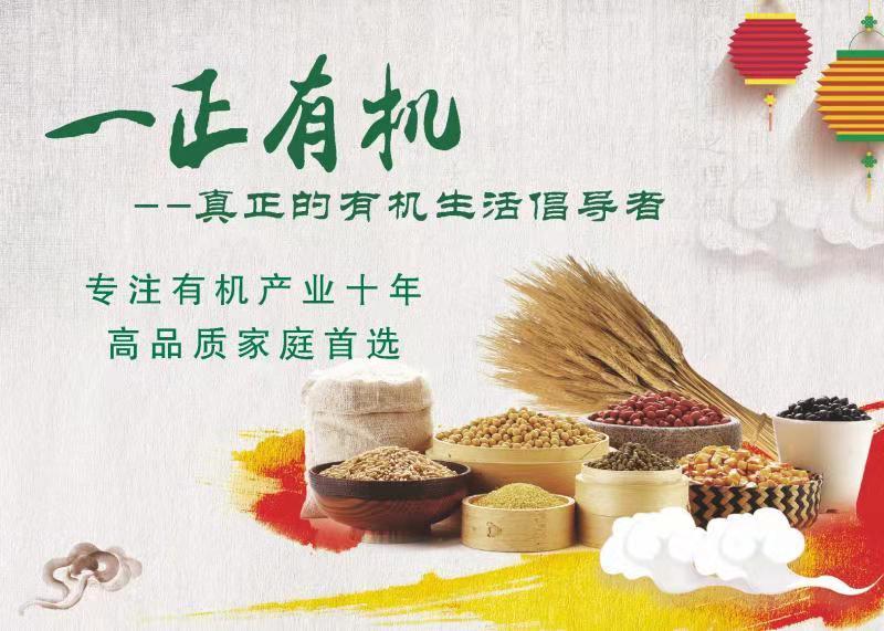 beplay官网注册食品