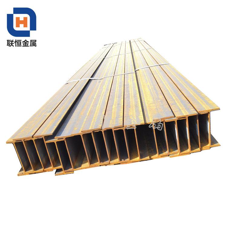 湖南 H型鋼