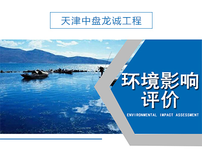 天津工程地质勘测方案