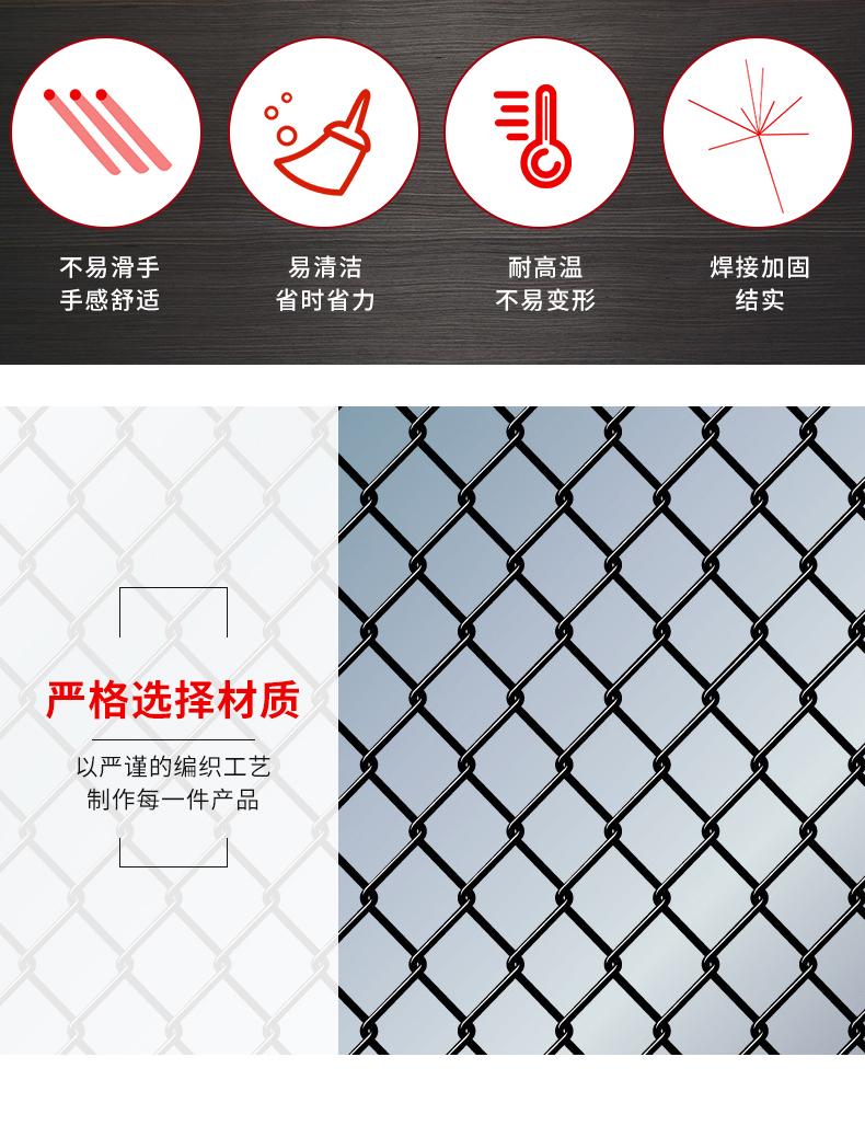 动物铁笼子