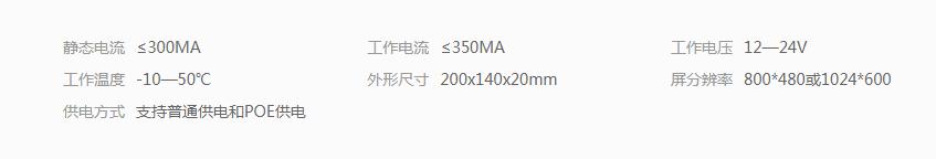 7寸数字室内机:SW72S79T