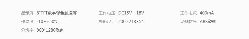 数字管理员机:SW72G03