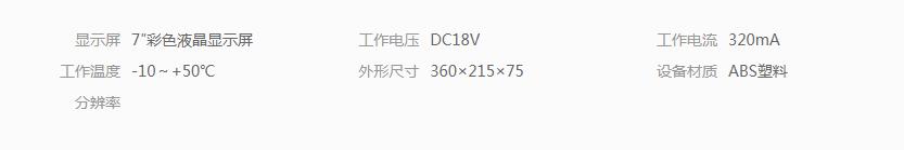 模拟管理员机:SW67G01