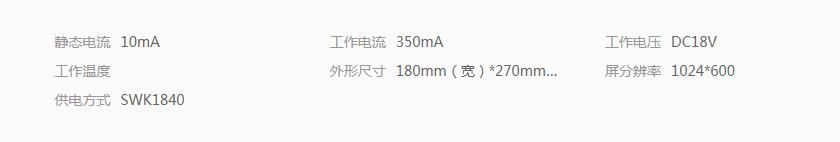 10.1寸外解码模拟室内机:SW21S101P黑/金